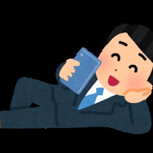 【臨時収入】キャッシュレス還元で2,484楽天ポイントを獲得!