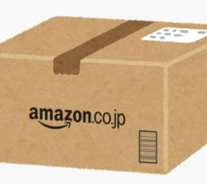 Amazonでの買い物をお得にする「amazonチャージ」とは?