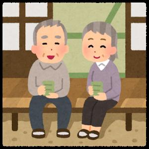 敬老の日のプレゼントにおすすめの和菓子3選