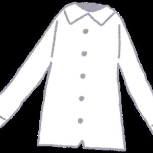 「洋服の青山」でワイシャツ5枚を格安で購入出来た理由とその値段