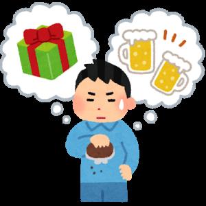 シルバーウィーク4日間での出費・支出まとめ【散財】
