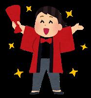 2020年Amazonプライムデー開催日決定!千円オフクーポンも!