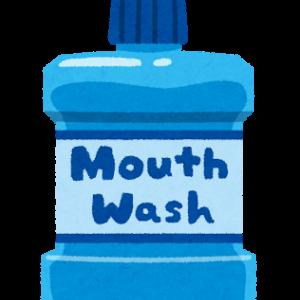 1日約20円で朝の口臭を劇的に改善する方法