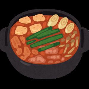 ヤマサ「旨辛キムチ鍋つゆ」で1食37円分贅沢な夕食