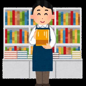 「ハンチョウ」10巻がAmazonベストセラー第1位!(青年マンガ)