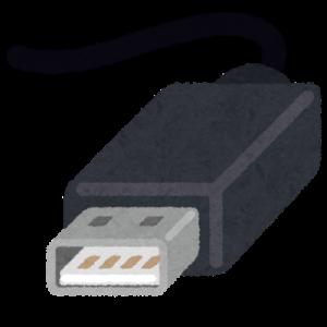 USB充電器(6台同時接続可能)の導入で生活が快適に!