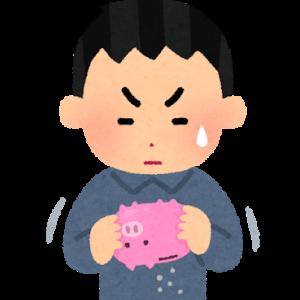 ひろしの資産公開【2021年2月】