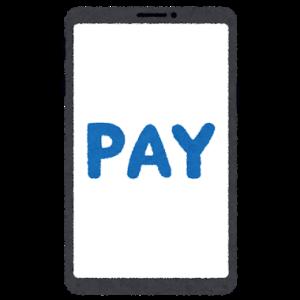 PayPay&セブンイレブンキャンペーンを最大限活用する方法とは?
