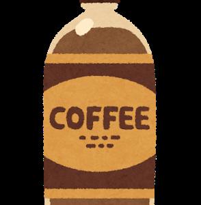 甘党必見!市販のコーヒー・カフェラテを簡単においしくする方法