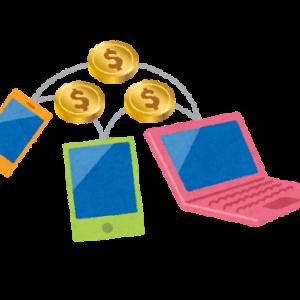仮想通貨投資を始めるなら「楽天ウォレット」がおすすめ!楽天ユーザー必見!