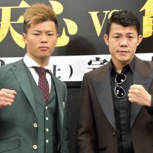 振り返ってみる亀田興毅さんと天心戦の裏側