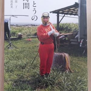 おべんとうの時間/日本全国の昼休み。