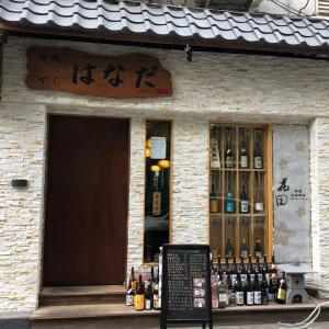 天津の和食31,「はなだ」なぜか日本人の大群が居て落ち着かなかった