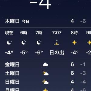 天津空港国内線自動発券機の使い方〜上海出張で新発見