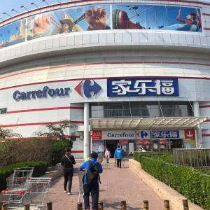 渦中のアベノマスクの憂慮、そして天津のカルフール「家乐福」で日用品購入