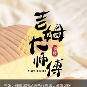 天津の地震とケーキ「吉姆南洋大师傅」ついでに東南アジア料理「Laksa House 叻唦之屋」