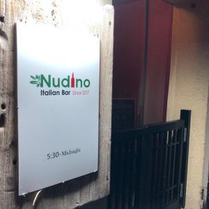 天津の洋食54「Nudino」ようやく行けた日本人経営のイタリアン名店