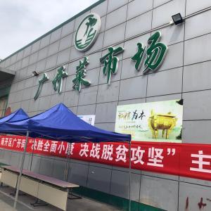 天津の市場「广开菜市埸」調理方法がわからない時の裏技