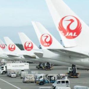 天津でウイルス対策、招聘状って日本から中国入る時やっぱりいるの?どっちなんだ!