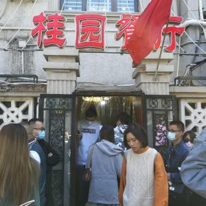 天津の中華98「桂园餐厅」大人気の天津料理店は大行列