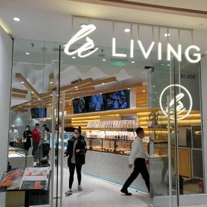 天津の洋食72「Lè Living乐姿生活」パン屋さんなのに本格洋食、そして天津人の愛情表現
