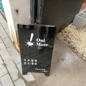 天津の一番流行りのカフェ「oui more coffee」