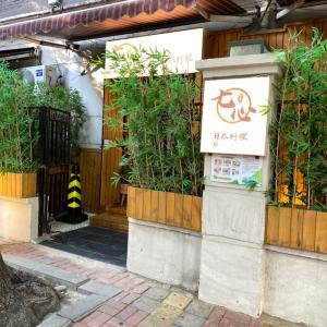 天津で名古屋の台湾ラーメンを食べ比べ!そして天津飯も!