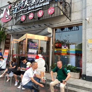 天津の中華134「三个渔夫蒸汽海鲜」ヘルシーそして安くて美味しい庶民の味方!