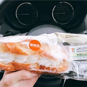 このパン、朝食に新選択肢