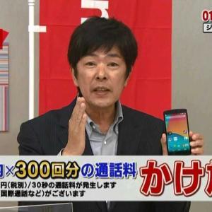 【期間限定公開中】コロナ対策!!