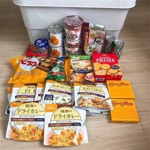 セミリタイア願望15日目-この季節に台風!?-