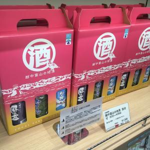 【商品開発】飲み比べセットがお土産で多い理由
