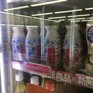 【商品開発】ローソンの瓶入りタピオカミルクティー