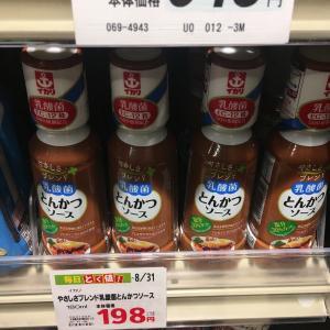 【商品開発】乳酸菌入りソースまで登場