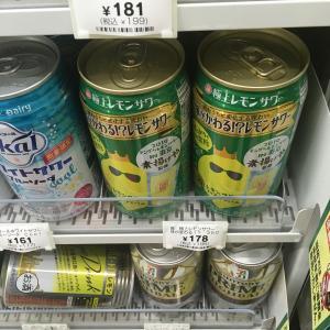 【企画力】つい買ってしまった「味が変わるレモンサワー」