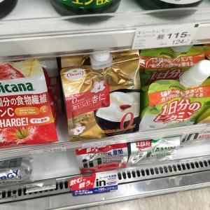 【パッケージ】パウチの杏仁豆腐