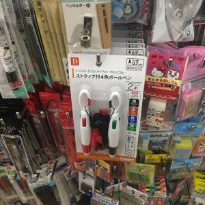【商品開発】ストラップ付きボールペンを見て