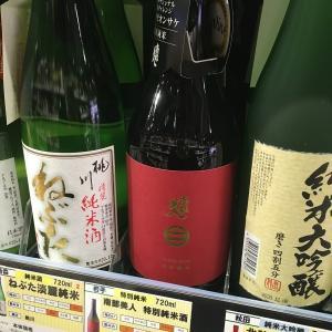 【パッケージ】日本酒のラベルで伝えること