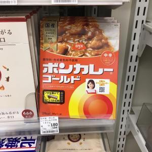 【企画力】定番商品の企画の難しさ