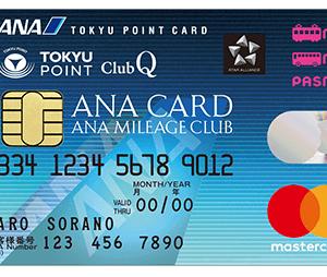 ANA東急カードが届いたらやること TOKYUルート開通まで【正直わかりづらい】