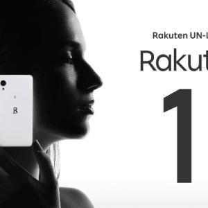 【楽天モバイル】衝撃のRakuten Mini1円キャンペーン再び