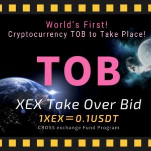 【クロスエクスチェンジ】TOBによる買付終了