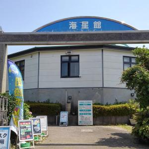 プラネタリウムがない天文観測ができる大パノラマな関崎海崎館