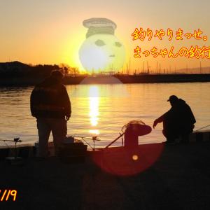 釣り系Youtuber 「釣りやりまっせ。」さん御一行とまっちゃん🎣
