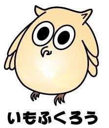 ヤフーブログからライブドアブログに移行しました。