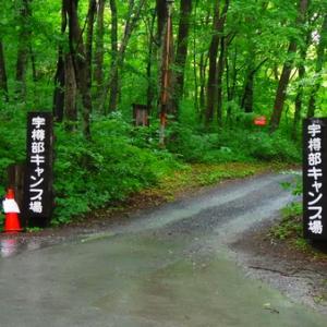 2020年夏 青森放浪の旅① ~宇樽部キャンプ場~