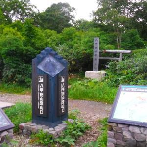 2020年夏 青森放浪の旅③ ~八甲田山登山~