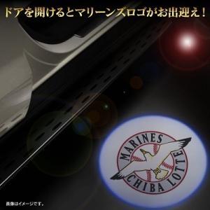 千葉ロッテマリーンズ・Car用品LEDロゴカーテシランプ