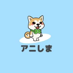 恋する小惑星(アステロイド) OP・ED主題歌【2020年冬アニメ】