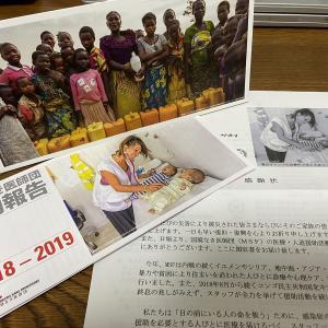 アラフィフ1年に一度の婦人科検診と国境なき医師団
